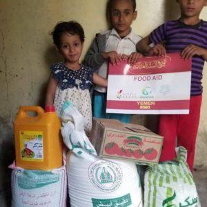 Yemen Orphan Sponsorship